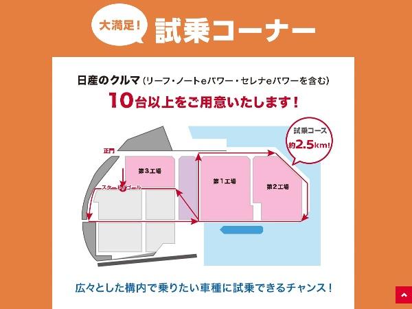 2018-11-04-honmoku.jpg