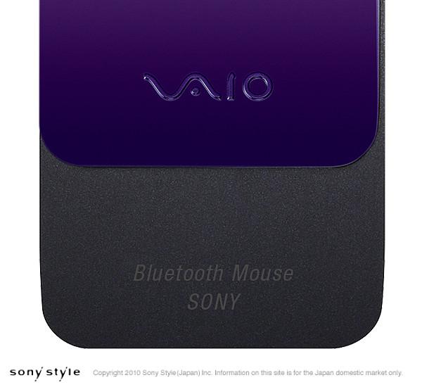 Bluetooth レーザーマウスベース(ブラック)「VGP-BMS15CB」.jpg