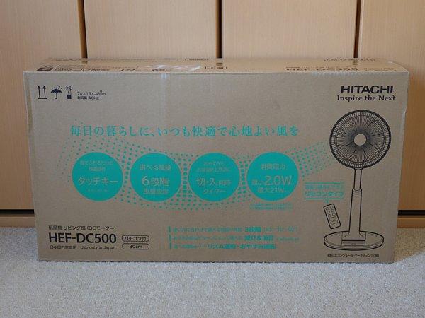 DSC01364.jpg