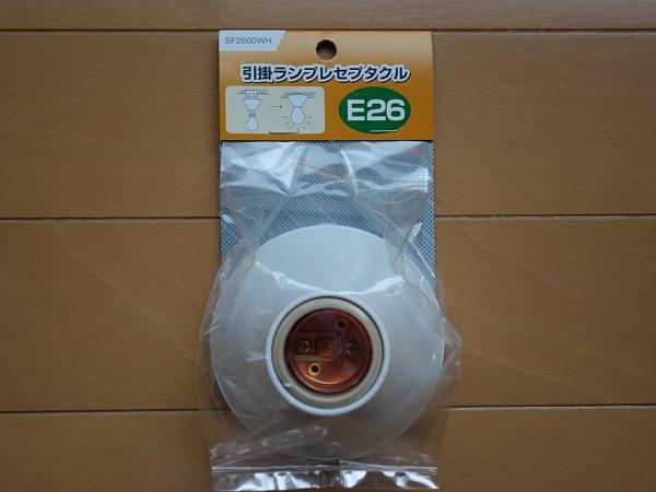 DSC01505.jpg