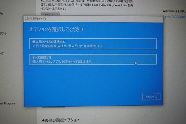 DSC02097.jpg