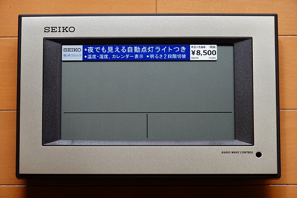 DSC04377.jpg