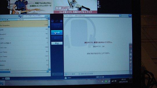 DSC05734.jpg