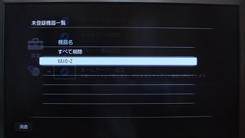 DSC05794.jpg