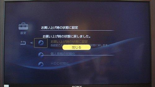 DSC05803.jpg