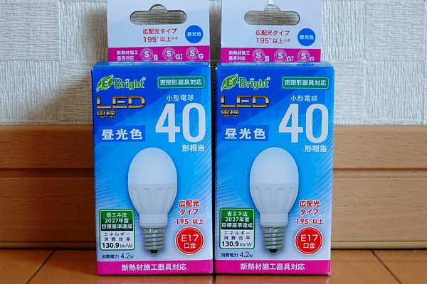 DSC06068.jpg