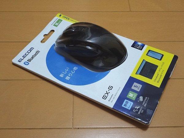 DSC06085.jpg