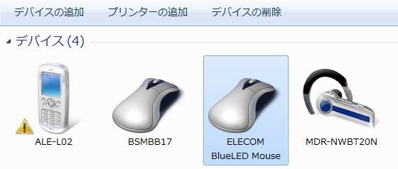 ELECOM_EX-G_01.jpg