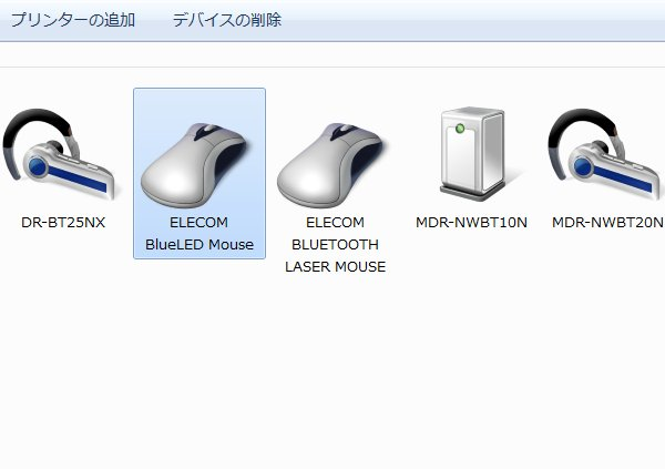 EX-G_01.jpg