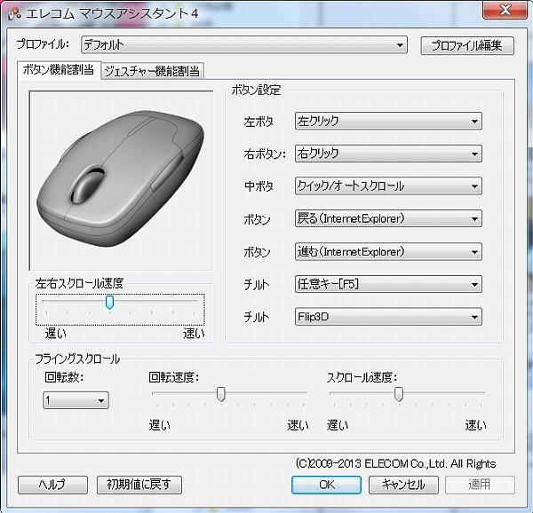 EX-G_02.jpg