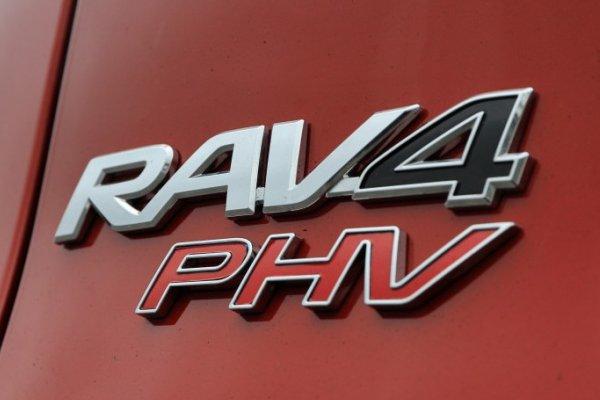 RAV4_PHV_01.jpg