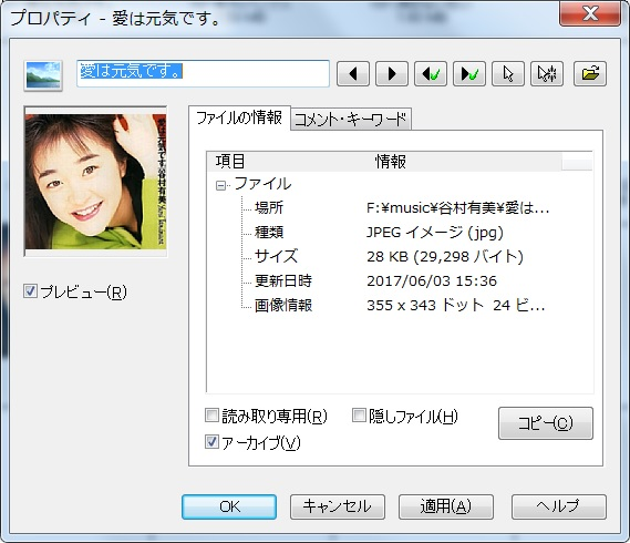 tanimura_1.jpg