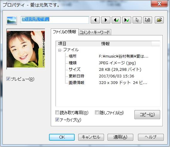 tanimura_2.jpg