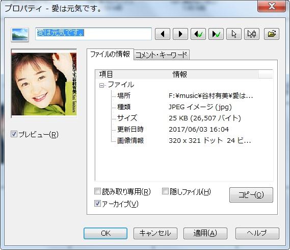 tanimura_4.jpg
